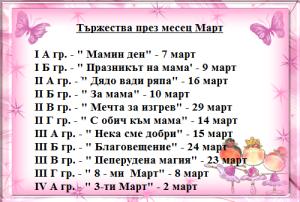 0_4bbc2_cce6694b_L
