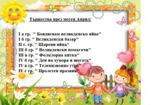 shablon-blagodarnosti-detskiy-sad-07