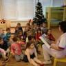 """Национална седмица на четенето в ДГ """"Кремена"""""""