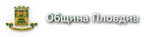 logoPlovdiv